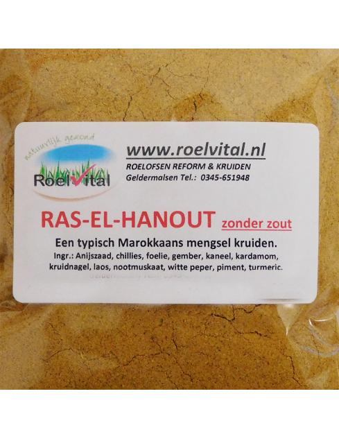 Ras El Hanout zonder zout