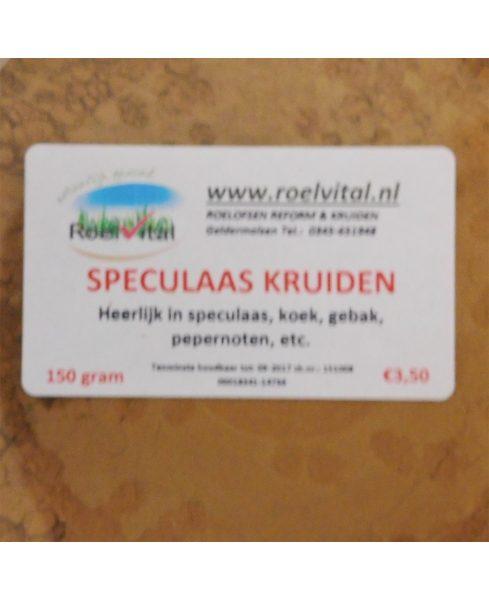Speculaaskruiden (voordeelpak)